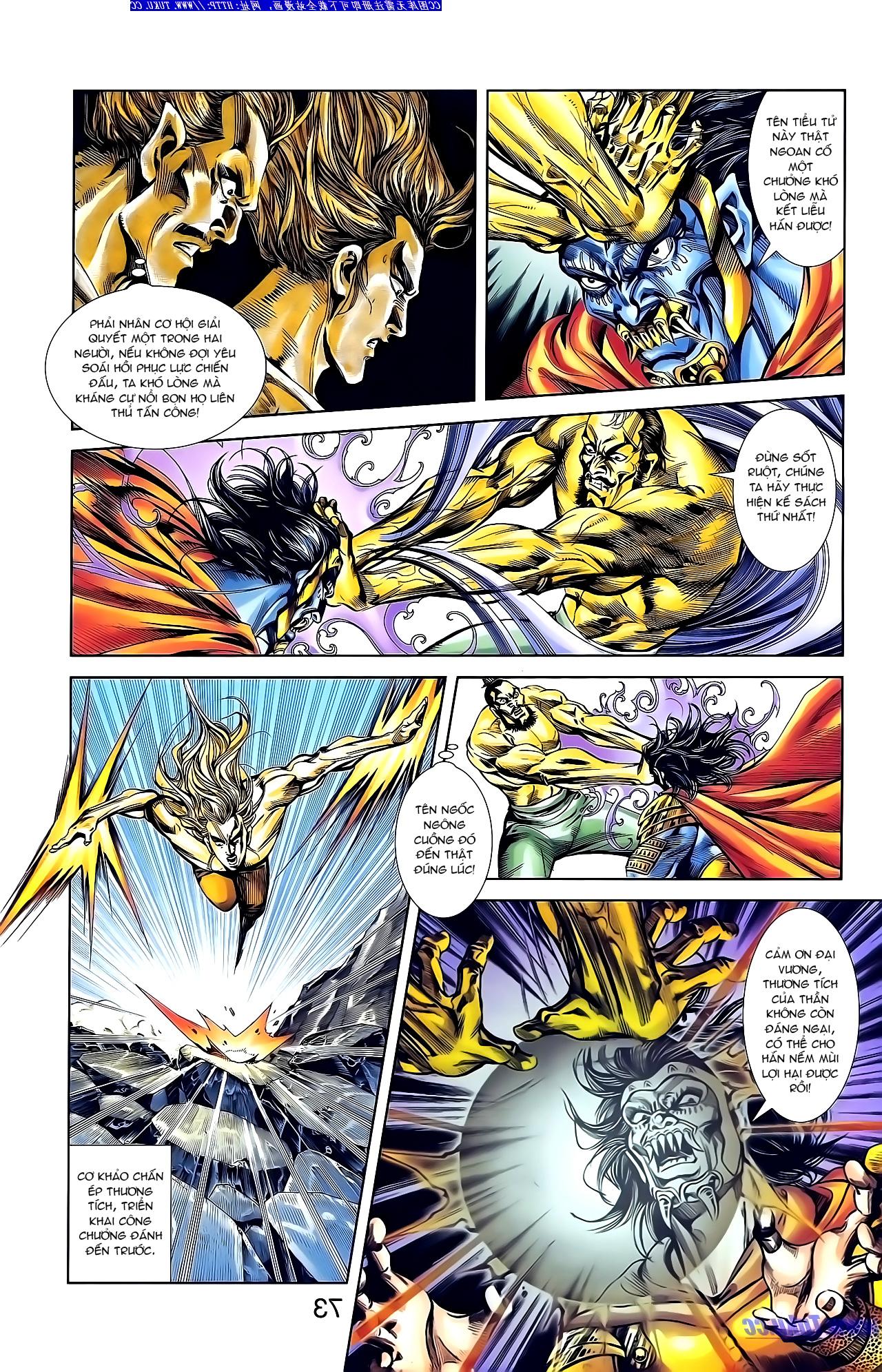 Cơ Phát Khai Chu Bản chapter 148 trang 7