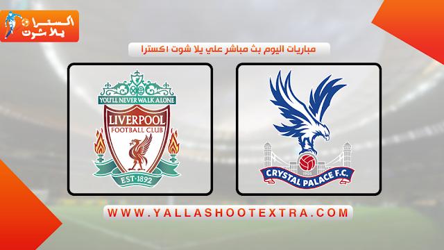 مباراة ليفربول و كريستال بالاس 23-11-2019 في الدوري الانجليزي