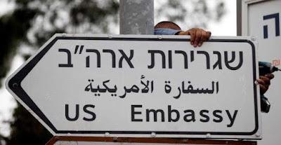 US Shuttered Consulate in Jerusalem