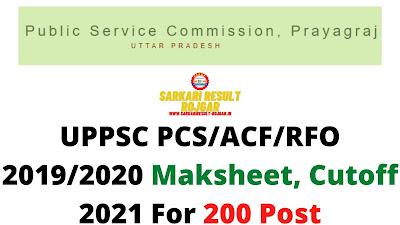 Sarkari Result: UPPSC PCS/ACF/RFO 2019/2020 Maksheet, Cutoff 2021 For 200 Post