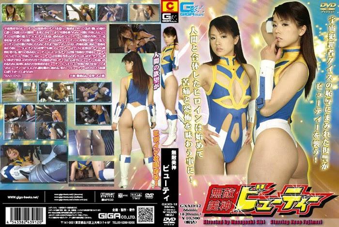 GXXD-12 Kecantikan Dewi Tak Terkalahkan