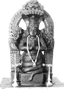 பதஞ்சலி யோகசூத்திரம்