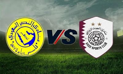 مشاهدة مباراة النصر والسد 21-9-2020 بث مباشر في دوري ابطال اسيا
