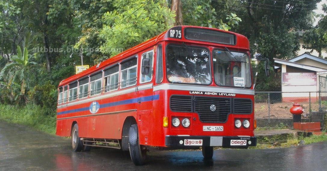 Ashok Leyland Viking Sri Lanka Check Out Ashok Leyland: Lakmal Ashok Leyland Bus, Check Out Lakmal Ashok Leyland