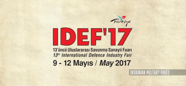 Ukrainian Military Pages - «Укроборонпром» представить Україну на 13-й Міжнародній виставці військової техніки IDEF-2017 у Стамбулі