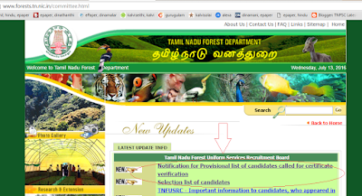 forester exam certificate verification selected list