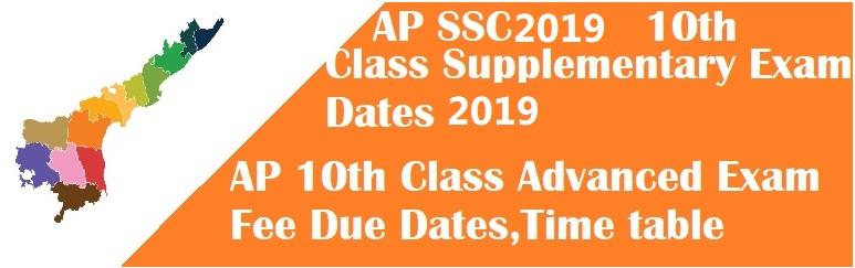 AP SSC Supply Exams 2019,ap ssc 2019 advanced supplementary exams time table, AP SSC Supply Exam 2019, AP SSC Supplementary Time Table 2019, AP SSC / 10th Supplementary Time Table 2019,CFMS Online Challan For 10th Class/SSC Failed Students -Demo, How To Make Fee (Online Challan) for Failed Candidates and Re verification and Re Counting For Passed Candidates through CFMS Website?, AP SSC Advanced Supplementary Exam 2019 date released, Check now, AP SSC Supplementary Exams Time Table, ap-ssc-2019-supplementary-exams-time-table-bse-ap-ssc-2019-june-exams-timetable , AP SSC Supplementary Exams Schedule, AP SSC Supplementary Exams, AP SSC Result 2019, AP SSC Supplementary Exams Time Table /BSE AP SSC 2019 June Exams Instructions, AP 10th Supplementary Exams 2019, AP 10th Class Time Table 2019, Students who are not satisfied with their result, score or marks can apply for recounting and re- verification by paying Rs 500 before May 30,Andhra pradesh ssc Supplementary Time Table 2019, AP ssc Supplementary date 2019, last date to apply for bseap ssc supplementary exam 2019, bse ap 10th supplementary exam may 2019, andhra ssc advanced Supplementary 2019 notification, ap ssc ase datesheet 2019, ap ssc advanced supplementary examination 2019 schedule released, ap ssc result 2019 latest news,  AP 10th Class Supplementary Exam Time Table 2019, AP SSC 2019 supplementary exam dates released, SSC Supplementary Exam,AP SSC 2019, AP SSC Supplementary Exam 2019,