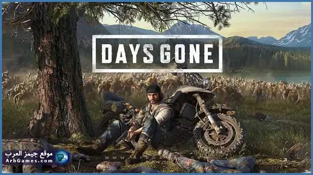 تحميل لعبة أيام مضت Days-Gone للكمبيوتر برابط مباشر