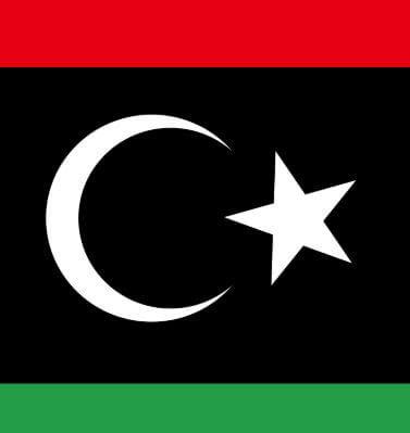 ما هي الموارد الطبيعية الرئيسية في ليبيا؟