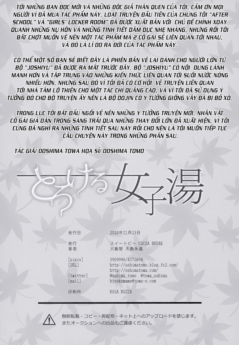 HentaiVN.net - Ảnh 31 - Tuyển tập Yuri Oneshot - Chap 164: Torokeru Joshiyu