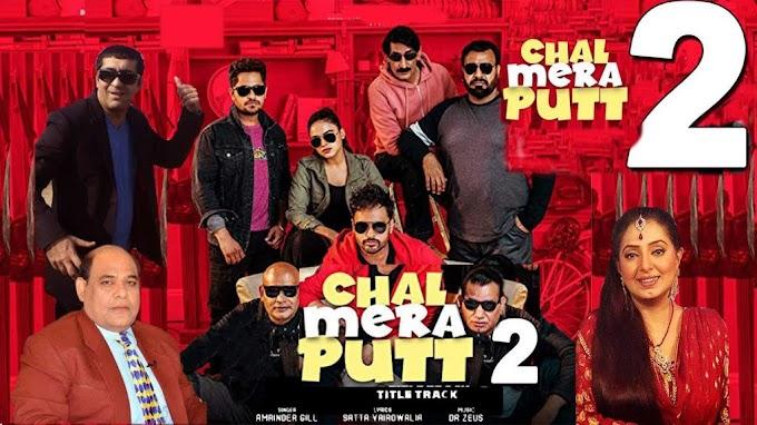 download chal mera putt 2 movie online filmywap