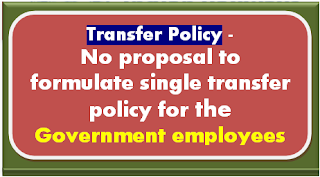 no-proposal-for-single-transfer-policy
