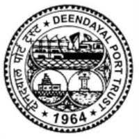Deendayal Port Trust Jobs