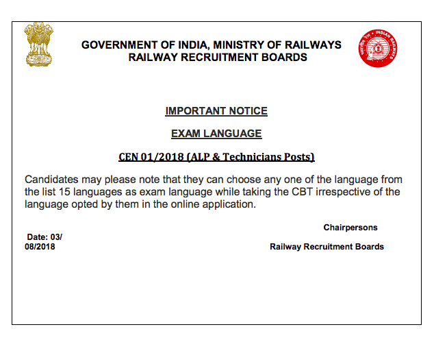 RRB ALP Technician Notice
