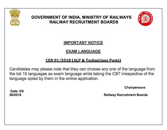 RRB Notice Regarding ALP Technician CEN 01/2018 - Check it Now