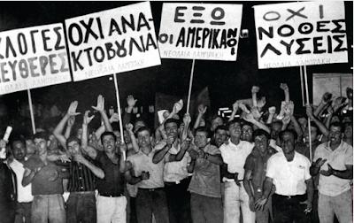 Ιουλιανά 1965: 100 μέρες που συγκλόνισαν την Ελλάδα