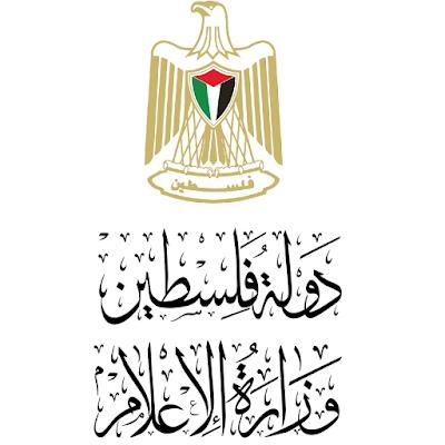 إستطلاع رأي حول نسبة الإستماع الى الإذاعات المحلية فى محافظة نابلس