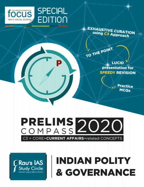 Indian Polity and Governance Focus (Compass 2020) : For All Competitive Exam Hindi PDF Book