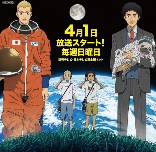 Uchuu Kyoudai anime disponible en crunchyroll