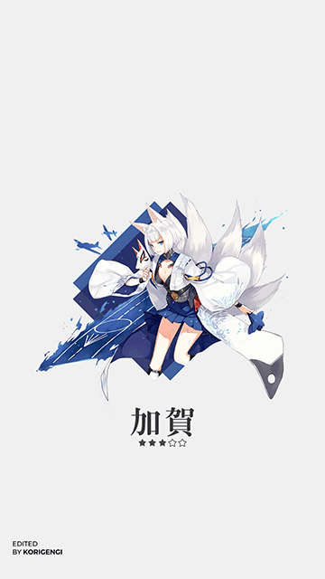 Kaga - Azur Lane Wallpaper