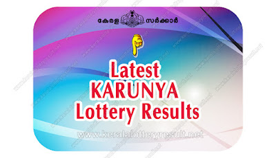 Karunya Lottery Results Today :  LIVE Kerala Lotteries Results