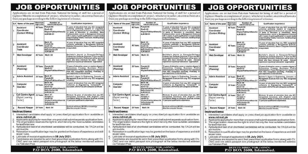 101 Posts In National Skills Development Program Pakistan NDMST Public Sector Organization Jobs 2021