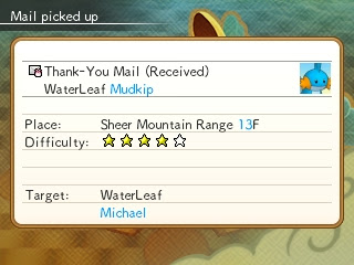 Pokémon Super Mystery Dungeon Thank-You Mail Mudkip