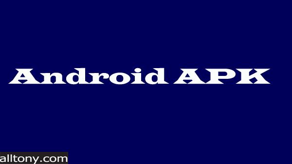 أفضل 5 مواقع تنزيل لتطبيقات Android APK