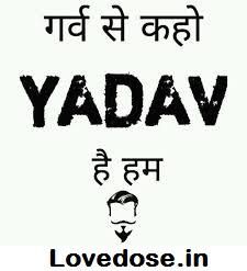 Yadav boy