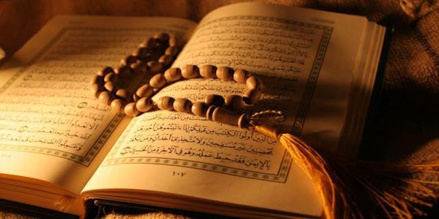 الإسلام لغة وشرعا