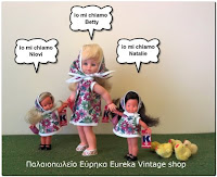 http://www.eurekashop.gr/2017/03/3-bambole-1960s.html