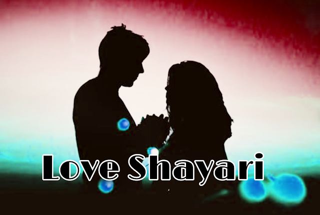 Latest Romantic Love Shayari Collection
