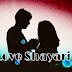 Latest Romantic Love Shayari For Best Friends