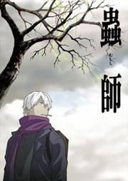 Rekomendasi Anime Supernatural dengan Cerita Terbaik