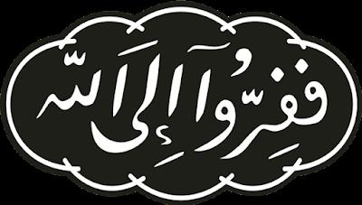 Fafiruu ilalloh Bulan dana Perjuangan Sholawat Wahidiyah