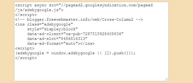 Код блока AdSense