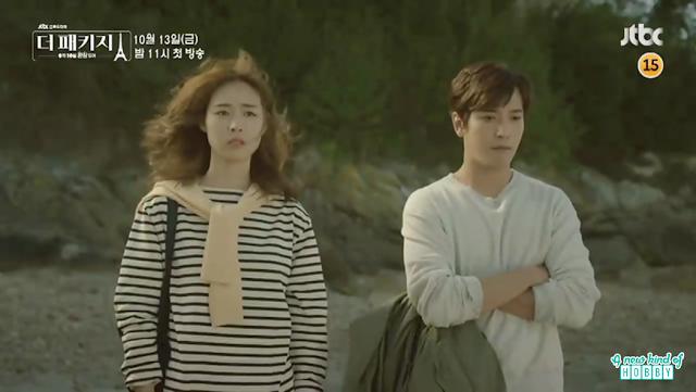 the package korean drama, jung yong hwa