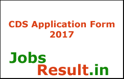 CDS Application Form 2017