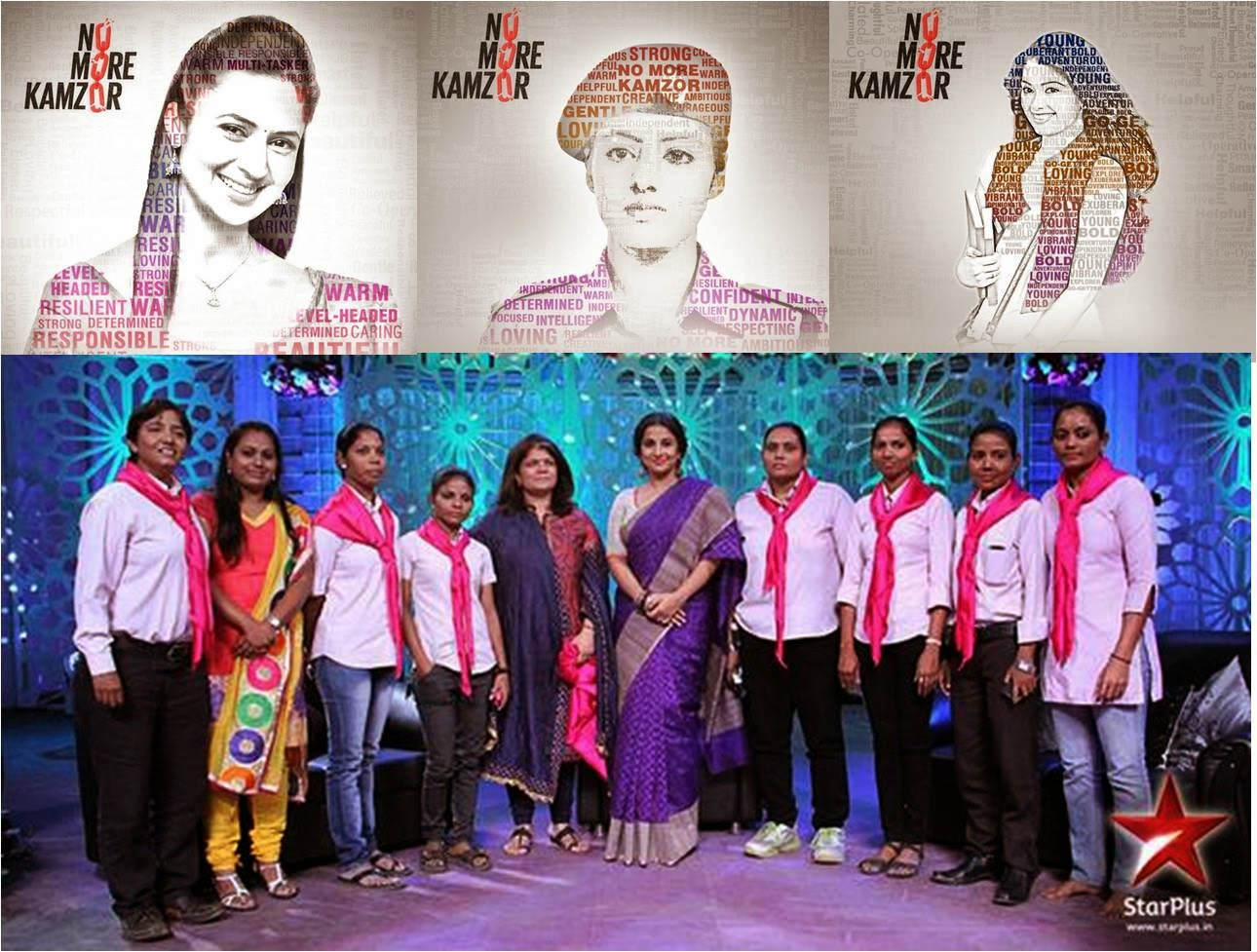 Star Plus Celebrated Women's Day with 'No More Kamzor' Slogan: Star Plus actors Ishita, Sandhya, Veera and Bollywood actress Vidya Balan supporting No More Kamzor show of Star Plus