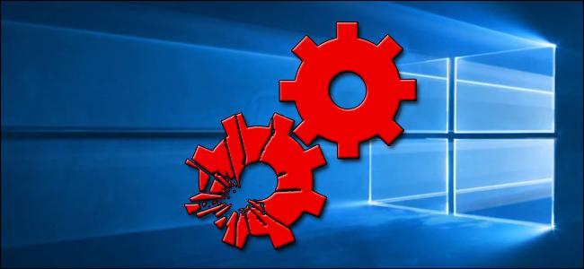 تم نقل التروس المكسورة فوق خلفية سطح مكتب Windows 10.
