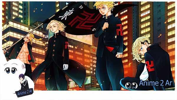 جميع حلقات انمي Tokyo Revengers مترجم بجودة عالية