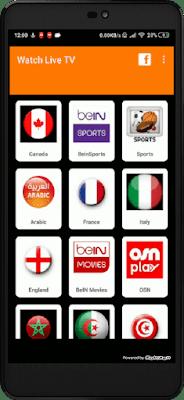 تحميل تطبيق Watch Live TV لمشاهدة القنوات المشفرة على أجهزة الاندرويد