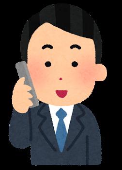 電話をする会社員のイラスト(男性・笑顔)