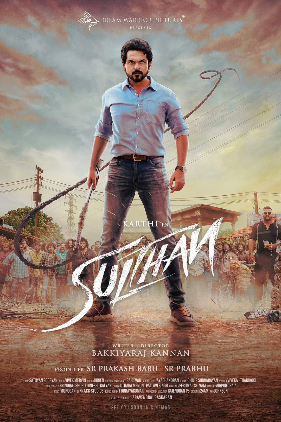 Sulthan(2021)