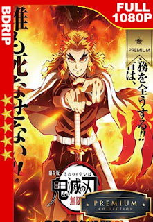 Kimetsu no Yaiba Movie: Mugen Ressha-hen (2020)[BDRip 1080p] [Japones] [Google Drive] chapelHD