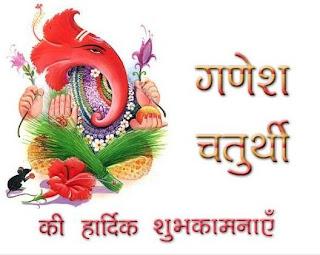 Ganesh-Chaturthi 3