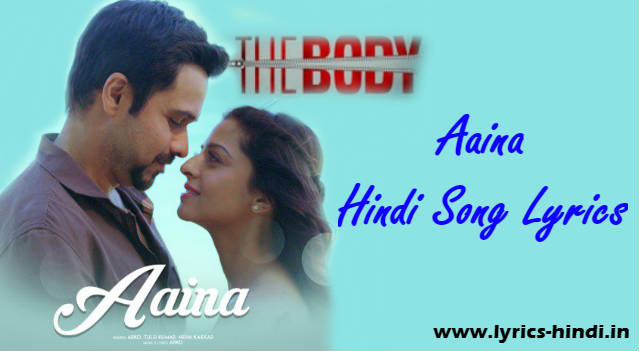 aina-lyrics-in-hindi
