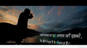 Hindi Life DP