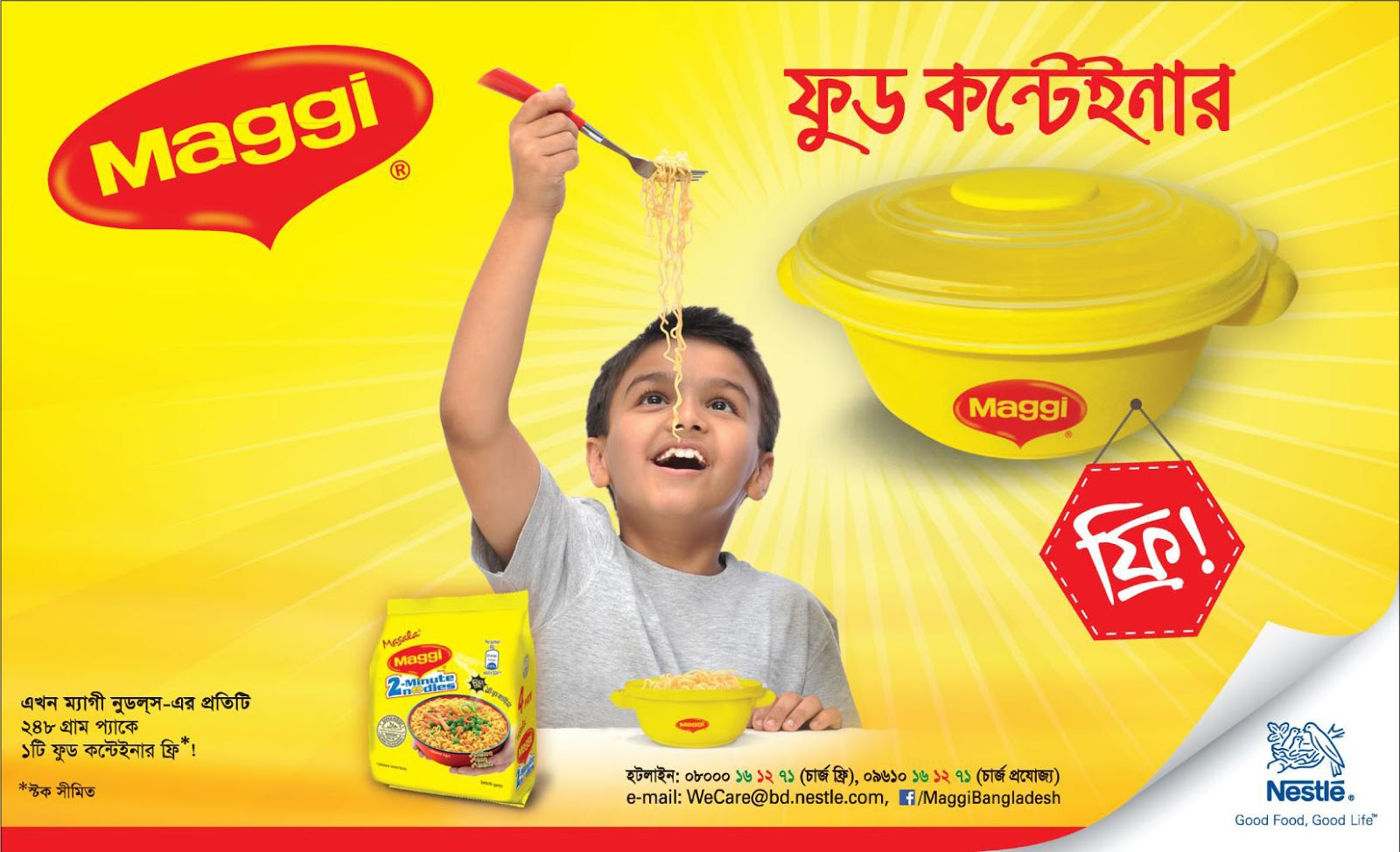 maggi noodles brand loyalty literature review Nestle south asia is busy incinerating $50 million worth, 400 million packets of maggi noodles, undeniably its most popular brand that exists in the indian market since 1984 and dominates 80% of it.