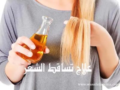 طرق علاج تساقط الشعر بطرق طبيعية